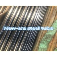 Buy cheap Sa-213t22 T11 T91 High Pressure Steel Tubing Seamless For Boiler Good Performance from wholesalers
