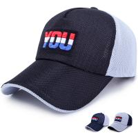 Buy cheap New Top Design Adjustable Baseball hat Fashion  Snapback Baseball Hat Cap For men wihte&black  size 57-60 from wholesalers