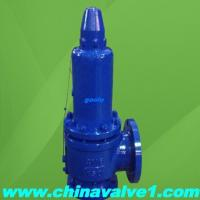 Buy cheap Balanced Bellow Safety Valve with double tightness barrieres from wholesalers