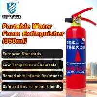Buy cheap Water Foam Fire Extinguisher-950ML from wholesalers