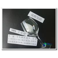 Buy cheap for drinking water Sodium Bisulfate Anhydrous CAS 7681 38 1 High Purity NaHSO3 from wholesalers