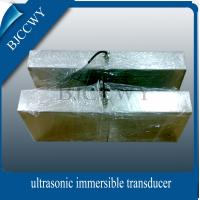 Buy cheap Biochemistry Ultrasonic Piezoelectric Transducer Cleaner Generator from wholesalers