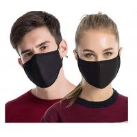 Buy cheap Travel Outdoor  Cotton Face Mask  Hospitals Food Processing Industry Use from wholesalers