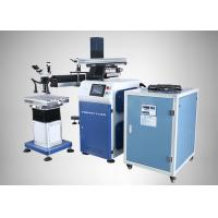 Buy cheap Suspension Arm Type  Laser Welding Equipment For Mould Die Repair PE-W600D from wholesalers