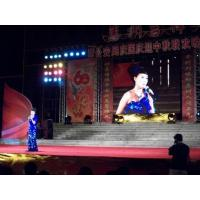 Buy cheap Indoor Full Color Stage LED Screens Display Info All Kinds Formats For Evening Party from wholesalers