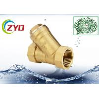 Buy cheap 1/2  Brass Hot Forging Y Type Water Filter Valve For Fan Coil Heating Radiator Air Condition Booster Pump With S/S NET from wholesalers