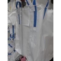 UV treated anti-sifting Food Grade big Bulk Bag FIBC one tonne capacity