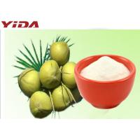 Buy cheap 100% Pass 80 Mesh Saw Palmetto Extract Powder Inhibiting Prostatic Hyperplasia product
