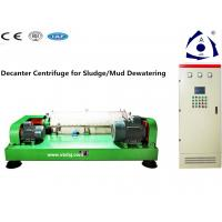 Buy cheap LW series Horizontal Decanter Centrifuge from wholesalers