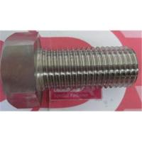 Buy cheap Inconel fasteners from wholesalers