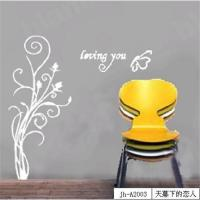 Buy cheap Eco-friendly kids wall sticker from wholesalers