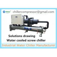 Buy cheap Plastic Extrusion Semi-hermetic Screw Type Compressor Water Cooled Industrial Chiller from wholesalers