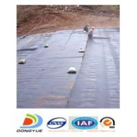 Buy cheap PP Woven Geotextiles For Road Construction from wholesalers