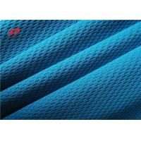 Buy cheap Eco Polyester Bird Eye Sports Mesh Fabric 100 Poliester Fabric For Sportswear from wholesalers