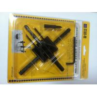 Buy cheap Middle Grade Adjustable Circle Hole Cutter Hole Size 30-120mm from wholesalers