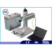 Buy cheap 50Watt High Power Animal Ear Tag co2 Laser Marking Machine / Fiber Laser Marker from wholesalers