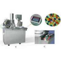 Buy cheap Semi-auto Capsule Filling Machine DTJ-V/ C from wholesalers
