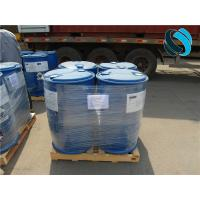Buy cheap Detergent Needs Aqueous Ammonia Solution 27% Commercial Grade Transparent from wholesalers