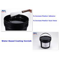Buy cheap Plastics Substrate Coating Water Based Varnish Increase Plastics Adhesive product