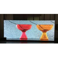 Buy cheap Outdoor full color p4 advertising led display screen 256*128mm Module Size from wholesalers