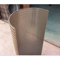 Buy cheap SIEVE BEND SCREENS FROM XINLU METAL WIRE MESH FACTORY from wholesalers