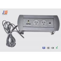 Buy cheap Motorized Table Top Power Socket Standard Grounding Flush Mounted from wholesalers