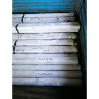 Buy cheap Multifunctional 4 Inch A53 GR.B /A333 Gr1/API 5l X52 Seamless Steel Pipe Cryogenic Tube product