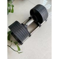 Buy cheap high quality adjustball dumbell for bodybuilding ,20kg or 32kg ajustable from wholesalers