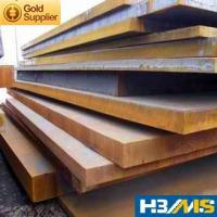 Buy cheap SHIP BUILDING STEEL PLATE AH36 from wholesalers