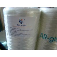 Buy cheap AR FIBERGLASS ROVINGS FOR GRC from wholesalers