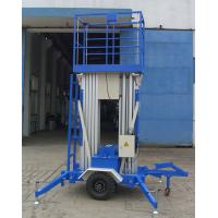 Buy cheap 9M Platform Height Dual Mast Aerial Work Platform 200Kg Load Towing Type from wholesalers
