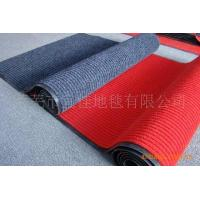Buy cheap Vinyl Ribbed Door Mat,PVC Mat from wholesalers