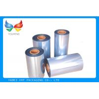Buy cheap High Clarity PVC Heat Shrink Film Odorless Blown Processing For  Tamper - Evident Bands from wholesalers