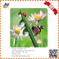 Buy cheap 115gsm high glossy photo paper A4 size from wholesalers
