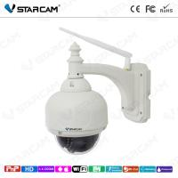 Buy cheap home alarm system PTZ waterproof Outdoor IP Camera from wholesalers