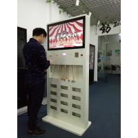 Buy cheap NFC ETC QC 2.0 Vertical Digital Signage 32in Interactive Lcd Kiosk With 9 product