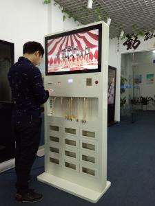 Buy cheap NFC ETC QC 2.0 Vertical Digital Signage 32in Interactive Lcd Kiosk With 9 Lockers product