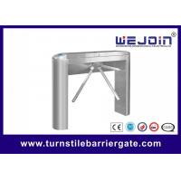 Buy cheap RFID card reader security tripod turnstile access control turnstile gate from wholesalers