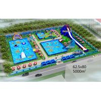 Buy cheap Commercial Inflatable Water Playground , Inflatable Backyard Water Park For Kids from wholesalers