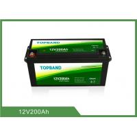 Buy cheap Rechargeable 12V200Ah Bluetooth Lithium Battery High Security for RV and Car Usage Lifepo4 Material from wholesalers