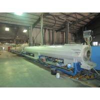 Buy cheap MPP PP PE Plastic Pipe Production Line For Cable Protection Sleeve from wholesalers
