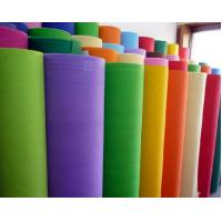 Buy cheap fabric manufacturers india cotton fabric manufacturers in india from wholesalers