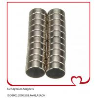 Buy cheap 8 mm x 3 mm Stock Neodymium Magnets N40 Disc NdFeB Magnets Small Magnets from wholesalers