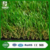 Buy cheap artificial landscape grass domestic artificial grass for hotels from wholesalers