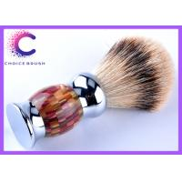 Buy cheap Charming hair shaving brush for men's grooming color handle silvertip bager hair knots from wholesalers