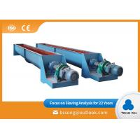 Buy cheap Vibratory Hopper Spiral Screw Conveyor Shaft Less Structure Sand Transporter from wholesalers