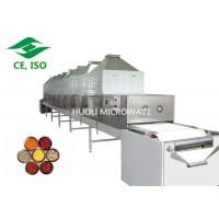 Buy cheap Energy Efficient Microwave Drying Machine For Food Additives Heat Quickly from wholesalers