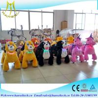 Buy cheap Hansel children amusement rides plush electric battery operated toy car from wholesalers