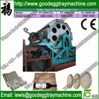 Buy cheap Bottle /beer tray machine from wholesalers