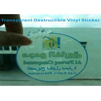 Buy cheap Transparent Window Destructible Vinyl Laser Labels With Round Shape 7.5cm from wholesalers